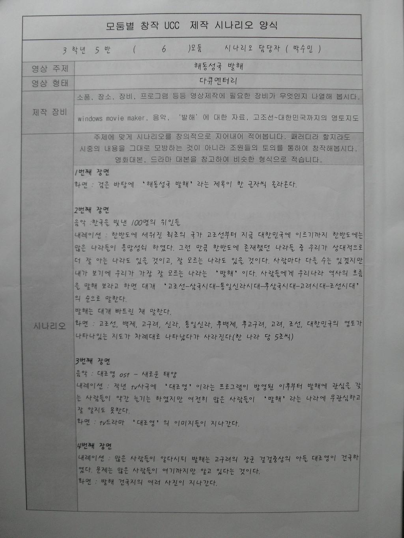 시나리오1-1.jpg