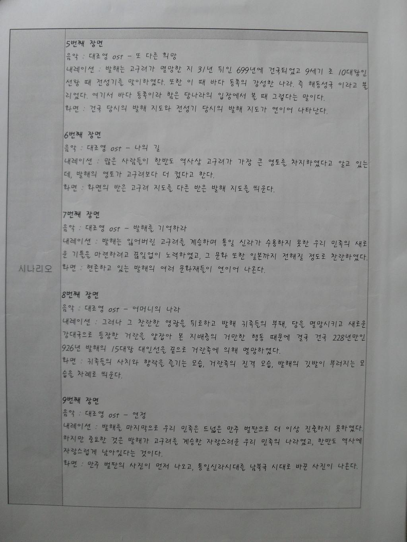 시나리오1-2.jpg